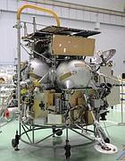 La sonda Phobos-Grunt (Epa)