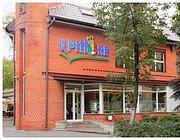 Il ristorante Il Pittore (ilpittore.ru)