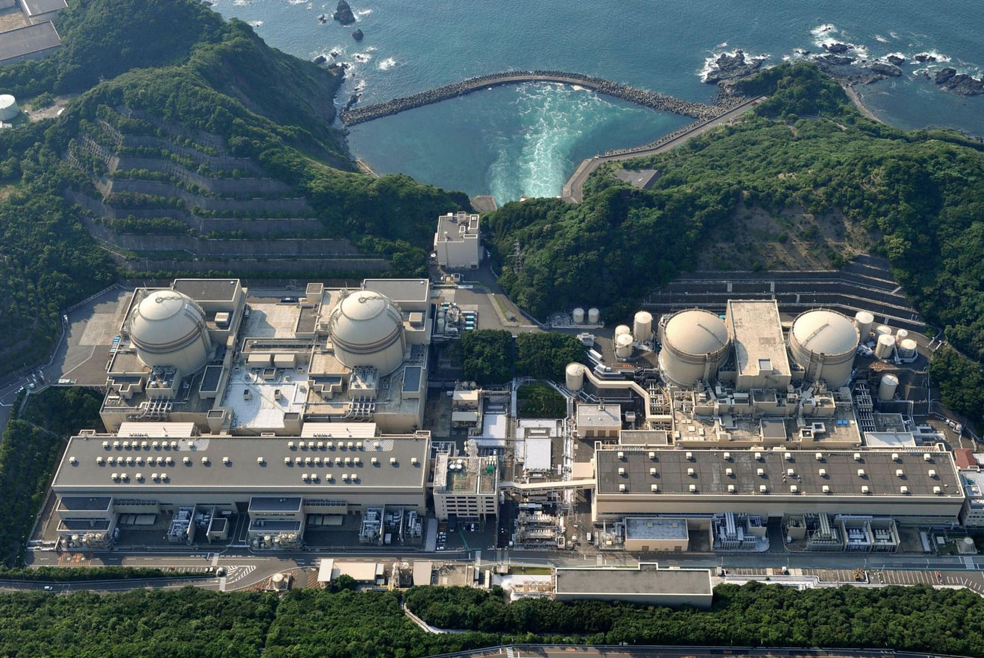 La centrale di Kansai (Ap/Kyodo News)
