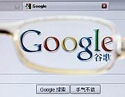 Il logo di Google e la traduzione in cinese (Epa)