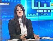 Hala Misrati