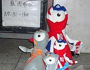 I pupazzi delle mascotte di Londra 2012
