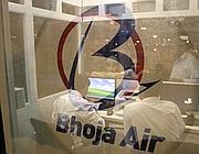 L'ufficio della Bhoja Air