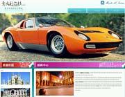 Il sito Italia.it in lingua cinese