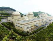 La centrale nucleare di Oi, nella prefettura di Fukui: ospita 14 reattori