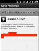 La schermata che compare sui telefonini all'attivarsi di SmsZombie.A