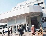 Qui si cura il dolore cronico for Centro diagnostico via saint bon
