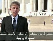L'ambasciatore degli Stati Uniti in Libia, Chris Stevens