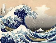 La famosa «Onda» dell'artista giapponese Hokusai