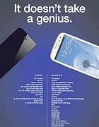 Il manifesto pubblicitario Samsung che ironizza sul confronto con l'Iphone5