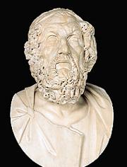 Un busto del grande poeta greco Omero