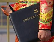 La cartellina del Congresso nelle mani di una delegata