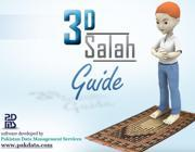 """L'app """"3D Salah Guide"""", guida alla preghiera islamica"""