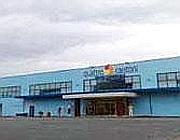 Il centro commerciale a L'Aquila