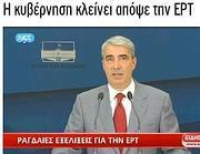 L'annuncio: «Il governo stasera chiude Ert»