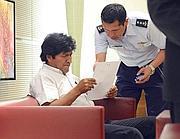 Morales all'aeroporto di Vienna (Reuters)