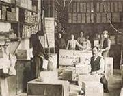 La Pernigotti ha una storia di oltre 150 anni