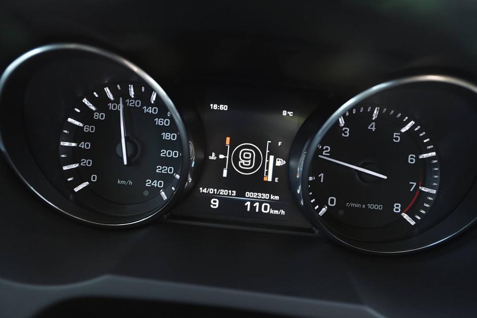 Range Rover Evoque A 9 Marce