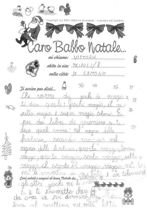 Vittoria, 7 anni, Samone (TO)