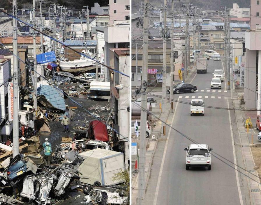 Miyako (Reuters/Kyodo)