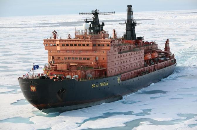 Il rompighiaccio russo a propulsione nucleare «50mo Anniversario della Vittoria»
