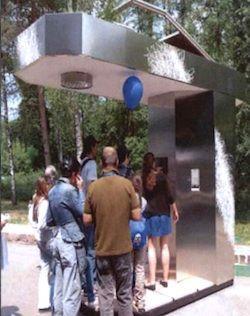 La casa dell'acqua di Varese