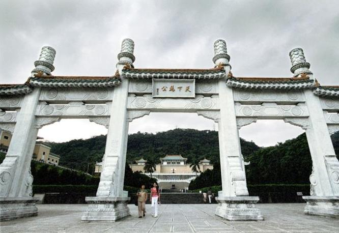 Il National Palace Museum di Taipei (Ap)