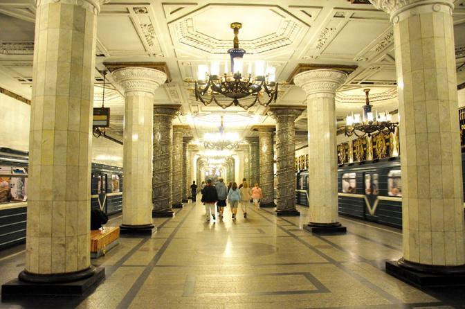 San Pietroburgo, stazione di Avtovo