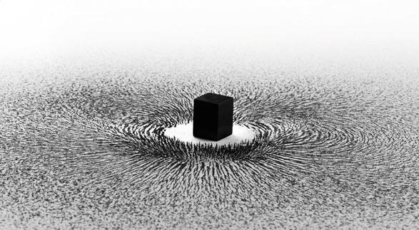 «Magnetism», di Ahmed Mater