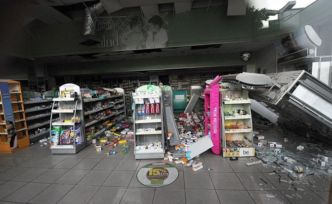 Una farmacia a Vina del Mar (Afp)