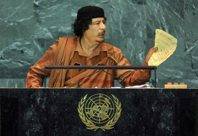 Alle Nazioni Unite il 23 settembre 2009  (Epa)