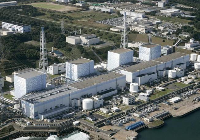 La centrale di Fukushima 1 prima dei danni seguenti al sisma di venerdì scorso (Ap/Kyodo)