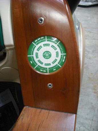 Il simbolo inserito nel montante dal lato del passeggero