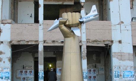 Il monumento commemorativo del bombardamento del 1986