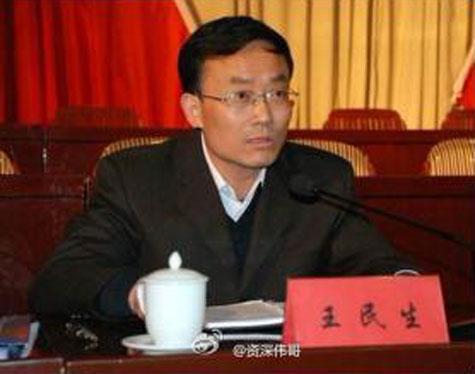 Wang Minsheng ha risposto che le immagini sono false e ritoccate e ha anche spiegato di essere vittima di persone coinvolte in scandali di corruzione