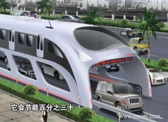 Un'immagine grafica del bus che permette alle auto di scorrere sotto