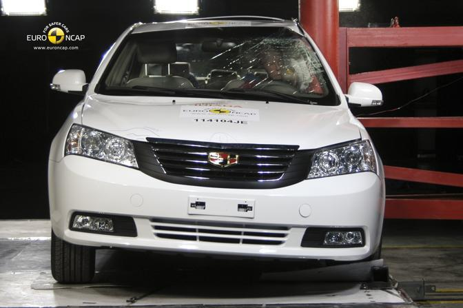 Geely Emgrand C7