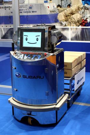 Un modello AV-T3 della Fuji Heavy Industries (Subaru)