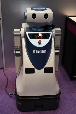 «NEDO» della Muratec è un robot-segretario