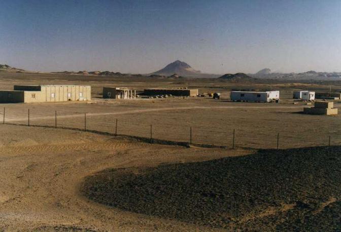 Il campo di Reko Diq (da Tethyan.com)