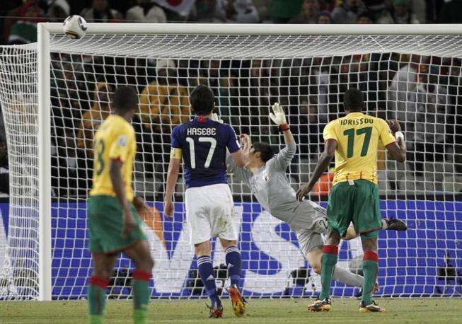 Giappone-Camerun: nel finale la traversa nega il pari al Camerun (Reuters/Abidi)