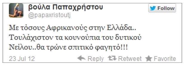 Il commento incriminato: «Con tutti gli africani che ci sono in Grecia... Le zanzare del Nilo possono mangiare il cibo di casa». La febbre del Nilo occidentale è una malattia potenzialmente mortale che nel 2012 ha già fatto vittime anche in Grecia (keeptalkinggreece.com)