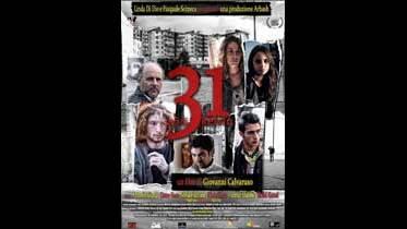 Regia: Alejandro Amen�bar con Rachel Weisz, Max Minghella