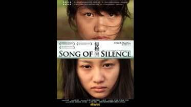 Regia: Chen Zhuo con Li Qiang, Yin Yaning