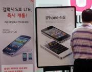 Prodotti Samsung e Apple: pubblicità a confronto