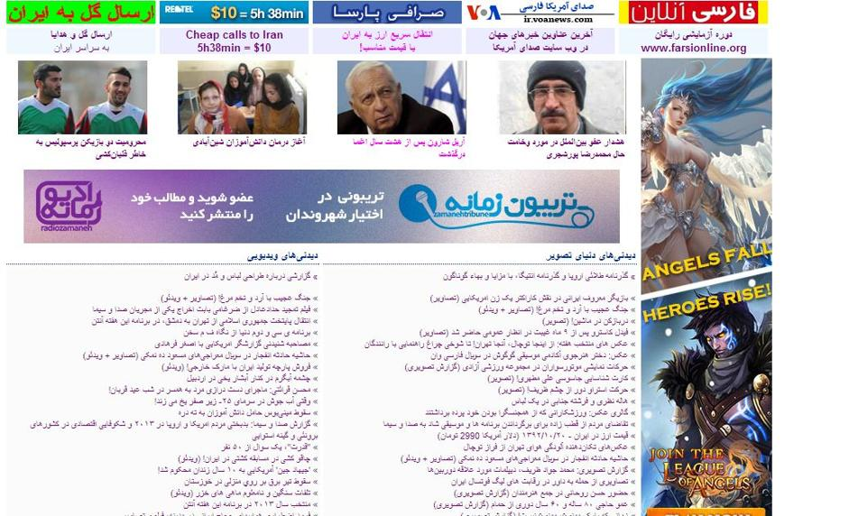 Masry al youm online dating 9