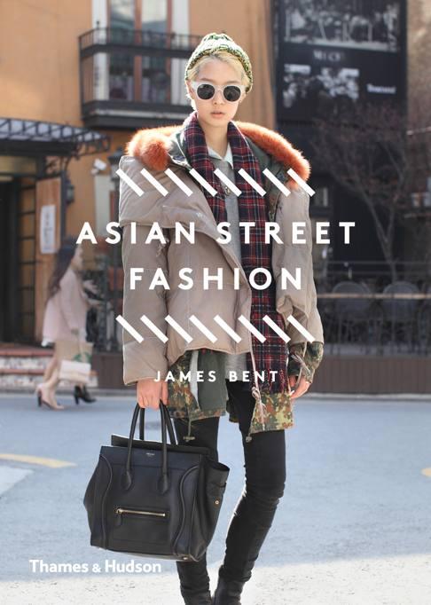 Da Seoul A Tokyo Gli Stili Che Fanno Tendenza