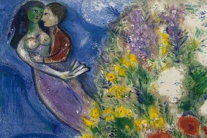 New York Vivere Nella Casa Di Marc Chagall A 13 Mila