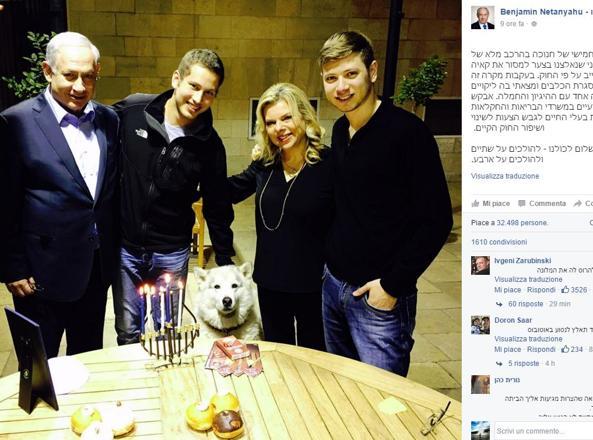 La foto postata su Facebook dal premier israeliano