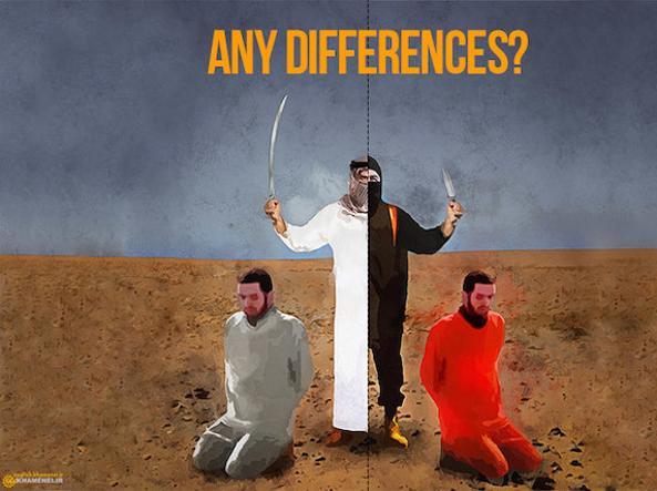 L'immagine postata sul sito di Khamenei